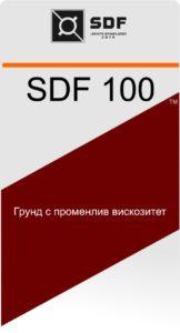 SDF_100_ет