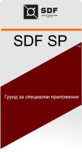 SDF_SP_ет